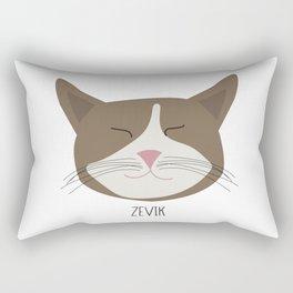 Family Cat Portraits, Zevik Rectangular Pillow