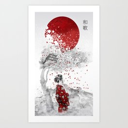 Japanese Poem Art Print