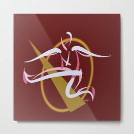 Jumpin', Pt. 2 (Red) Metal Print