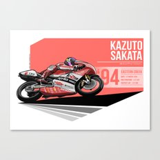 Kazuto Sakata - 1994 Eastern Creek Canvas Print