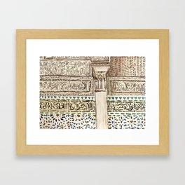 Bou Inania Madrasa, Fes, Morocco  Framed Art Print