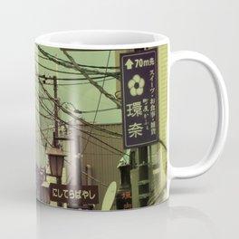 Wired City Coffee Mug