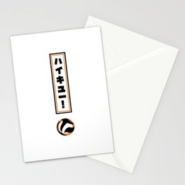 Haikyuu!! Exclamation Point (White) Stationery Cards