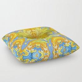 Apex Floor Pillow