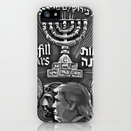 Trump Israel 70th Anniversary Temple Coin Art (Front Side) iPhone Case