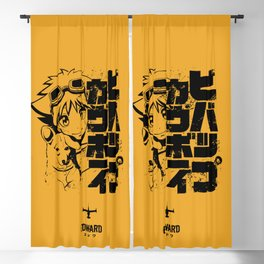 057 Ed Black Jap Blackout Curtain