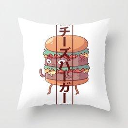 Cheeseburger - Chīzubāgā Throw Pillow