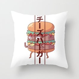 Cheeseburger - Chīzubāgā Throw Pillow