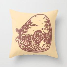 Leche Throw Pillow