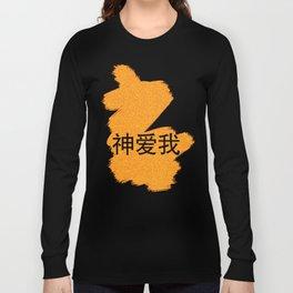 GLM Long Sleeve T-shirt