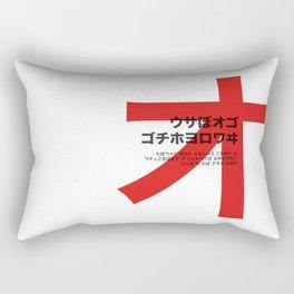 Guiyang Series #01 Rectangular Pillow