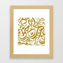 arabic pattern Framed Art Print