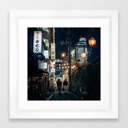 tokyo I Framed Art Print