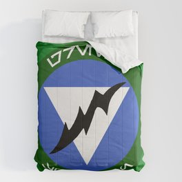Green Squadron (Alliance) Comforters