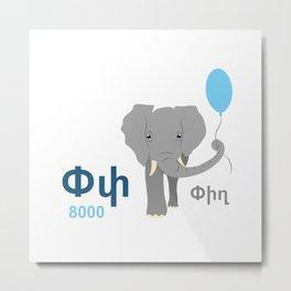 Elephant - Pigh Metal Print