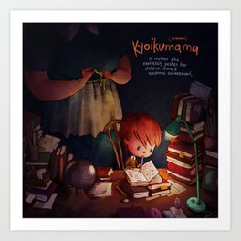 Kyoikumama Art Print