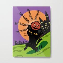 Halloween 2017 Metal Print