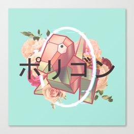 Virtual Monster - Floral Edition Canvas Print