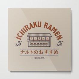 Ichiraku Ramen Japanese Metal Print