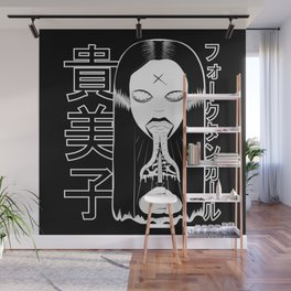 Kimiko The Forked Tongue Girl Wall Mural
