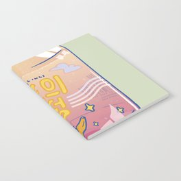 Lucky Feelings Notebook