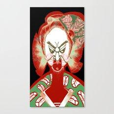 Friendly No Face Canvas Print