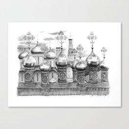 Moscow Kremlin Cupolas G2009-048 Canvas Print