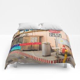 Chu Kou Comforters