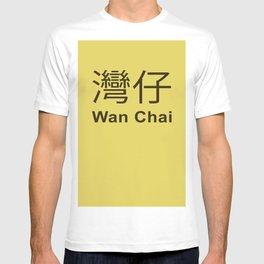 Wan Chai Hong Kong T-shirt