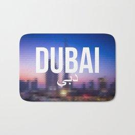 Dubai - Cityscape Bath Mat