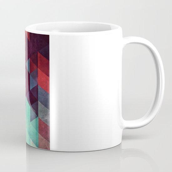 lyzyyt Mug