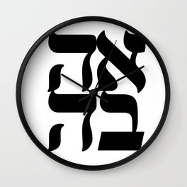 LOVE AHAVA Nice Jewish Hanukkah Gifts Wall Clock