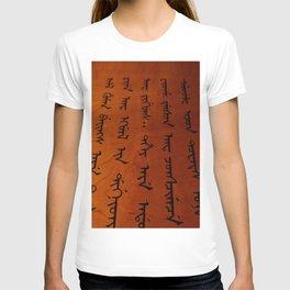 Manchu T-shirt