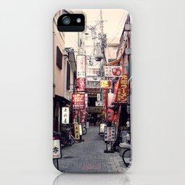 Kobe Roji iPhone Case