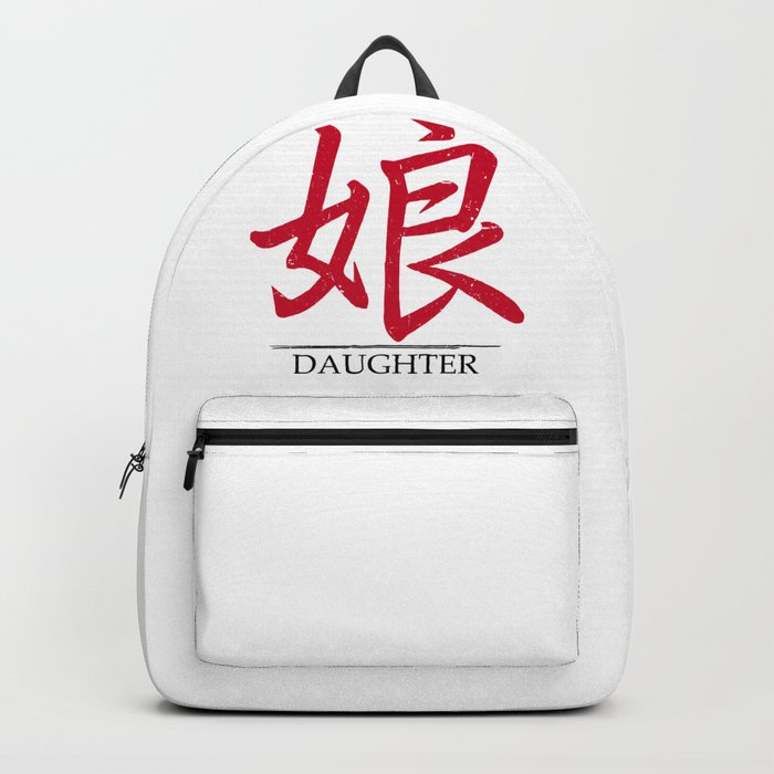 Japanese Symbol For Daughter Kanji Backpack By Rustytaylor