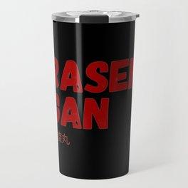 Naruto Rasengan Travel Mug