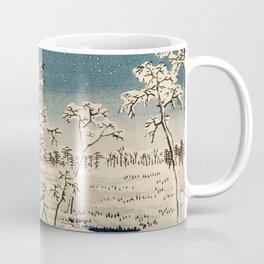 Japanese scene Coffee Mug
