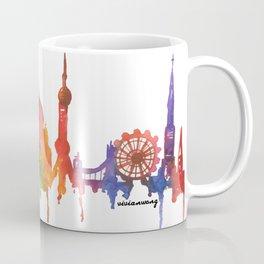Rainbow Watercolour Monuments Coffee Mug