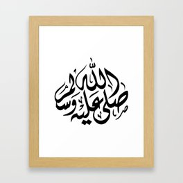 Islamic Calligraphy Art (Peace Be Upon him) Framed Art Print