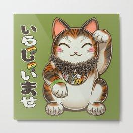 Maneki Neko Mhysa Metal Print