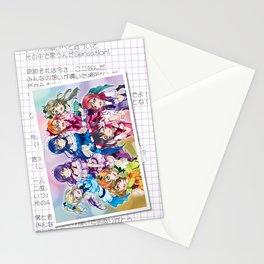 μ's (KiRa KiRa Sensation edit.) Stationery Cards