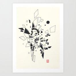 Composition #1 2016 Art Print