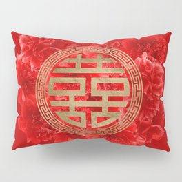 Double Happiness Symbol on Red Peonies Pillow Sham