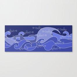 Waves V blue colors V duffle bags Canvas Print