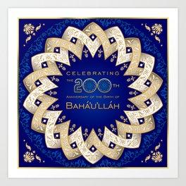 Bicentennial Graphics - woven star Art Print