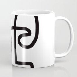 squiggle Coffee Mug