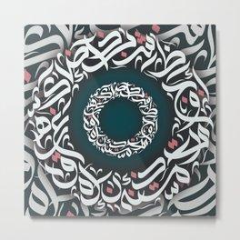 arabic art Metal Print