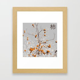 Kaki Tree Framed Art Print