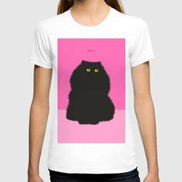 Persian Boo Boo T-shirt