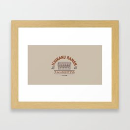 Ichiraku Ramen v1 Framed Art Print
